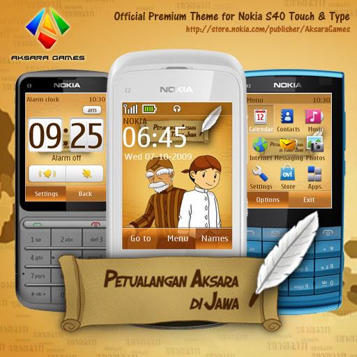 PAJ S40 6th Edition FP1 Themes Premium